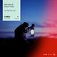 Alex Land feat. Frost-X-Mritz Let Me Feel You