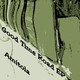 Amitola Good Time Road - EP