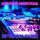 Antoine Montana Uptown Funk