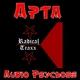Apta Audio Psychose