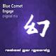 Blue Comet Engage
