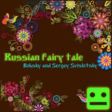 Russian Fairy Tale by Bobsky & Sergey Svislotsky mp3 downloads