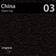 China Open Up