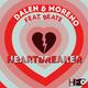 Dalen & Moreno Feat. Beate Heartbreaker