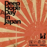 A Day in Japan by Deep Hope mp3 download