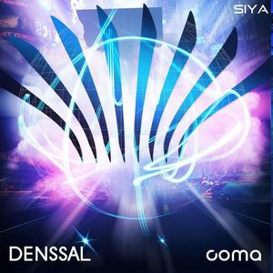 Denssal - Coma (Siya Recordings)