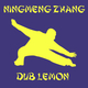 Dub Lemon Ningmeng Zhang
