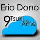 Erio Dono 9 Tsuki No Ame