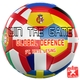 Global Defence Ft. Kate Lesing Win the Game