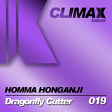 Dragonfly Cutter by Homma Honganji mp3 downloads