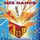 I Giullari Mix Dance(Latino, Balli Di Gruppo, Anni '60, Ballo Liscio)