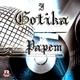 I Gotika Papem