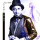 Johnny Pululu feat. Michel Nzau Johnny Swing