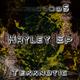 Kunststoff Hayley