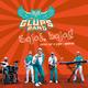 La Glüps Band Bojos, bojos!: Musica Per a Jugar I Aprende