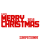 Laera Merry Christmas 2016