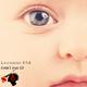 Luciano FM Greta's Eyes EP
