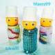 Maerz99 - Ich will