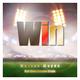 Markus Wayne Win(Ralf Alwin Bremen Remix)