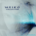 Backview, Pt. 2 by Meiko mp3 downloads