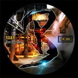 New Departure by N.O.B.A. mp3 download