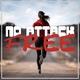 No Attack - Free