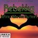 Rebekka Before I Give You My Heart