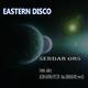 Serdar Ors - Cosmic Lullaby