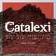 Sergi Sirvent Catalexi