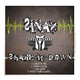 Sinax Shake It Down