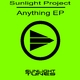 Sunlight Project Anything EP