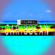 Taureau Caribbean