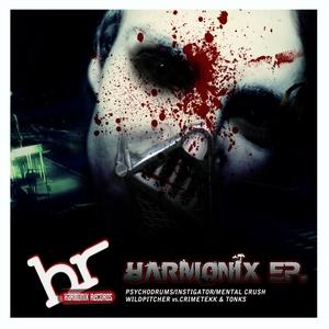 Various Artist - Harmonix Ep (Harmonix Records)