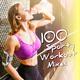 Various Artists 100 Sporty Workout Mixes