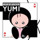 Various Artists - A Ching Zeng Compilation Called Yumi