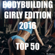 Various Artists - Bodybuilding Girly Edition 2016 Top 50
