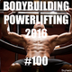 Various Artists - Bodybuilding Powerlifting 2016 #100