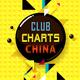 Various Artists - Club Charts China