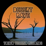 Desert Rave by Various Artists mp3 download