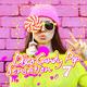 Various Artists Disco Candy Pop Sensation, Vol. 7