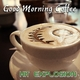 Various Artists - Hit Explosion: Good Morning Coffee