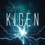 Kigen Power Compilation: Best Deep House Anthems, Vol. 2 by Various Artists mp3 download