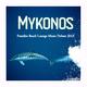 Various Artists Mykonos Paradise Beach Lounge Music Deluxe 2015