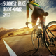 Various Artists - Summer Bike Boot Camp 2017