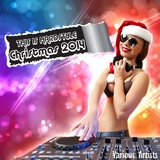This is Hardstyle Christmas 2014 by Various Artists mp3 download