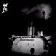 Various Artists Underground, Vol. 3: Movement