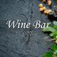 Various Artists Wine Bar Lounge