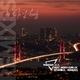 Volkan Uca feat. Merih Gurluk Istanbul - Remixes