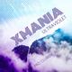 XMania - Ultraviolet