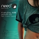 need® feat. Gianni Vancini Every Day(Extended Mix)